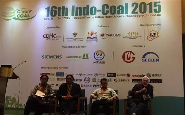 2015第十六届印尼煤炭大会现场图片