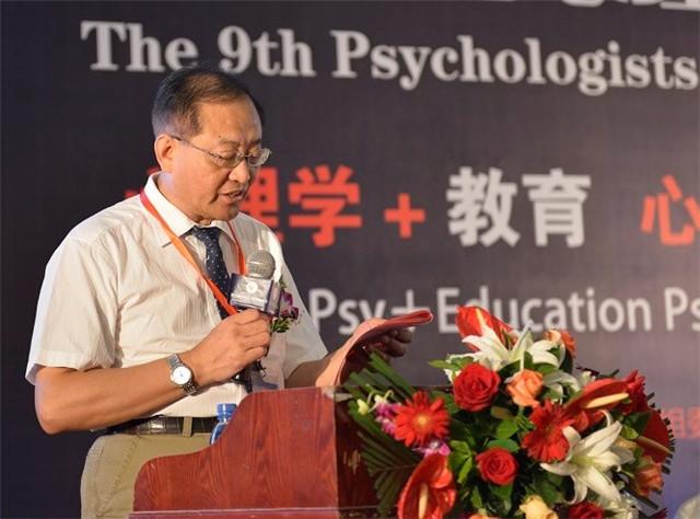 第九届中国心理学家大会暨应用心理学高峰论坛现场图片