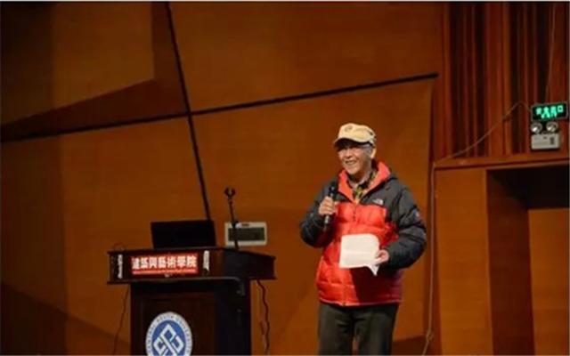 湖南省2015年第三届照明科技论坛现场图片
