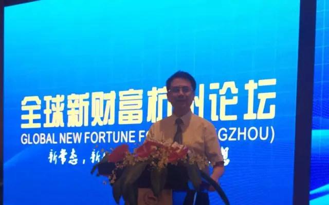 2015全球新财富杭州论坛(总统峰会)现场图片