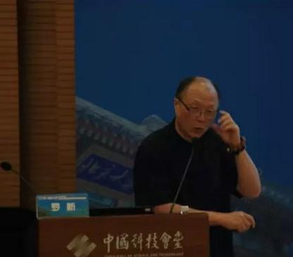 第十二届北京大学女性盆底重建与私密整形研讨会现场图片