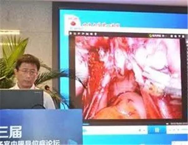 第三届东方子宫内膜异位症论坛现场图片