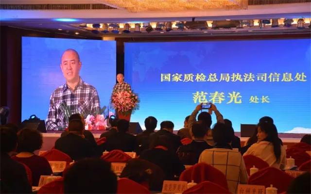中国质量检验协会净水设备专业委员会2015年净水行业发展年会现场图片