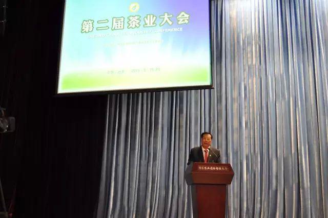 2015第二届茶业大会现场图片