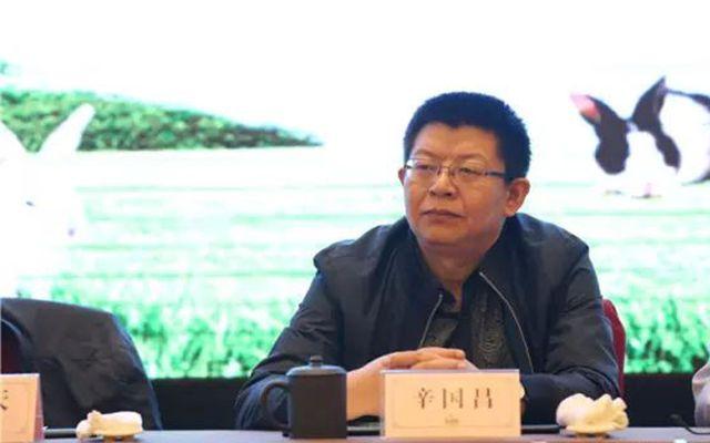 第五届(2015)中国兔业发展大会现场图片