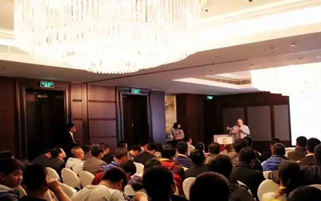 2015第二届中国奶牛业大会现场图片
