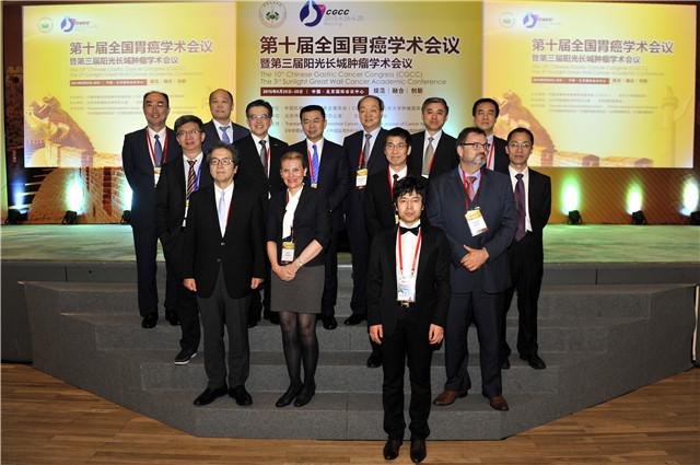 2015第十届全国胃癌学术会议暨第三届阳光长城肿瘤学术会议 CGCC2015现场图片