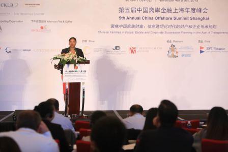 2016中国离岸金融(深圳)峰会现场图片