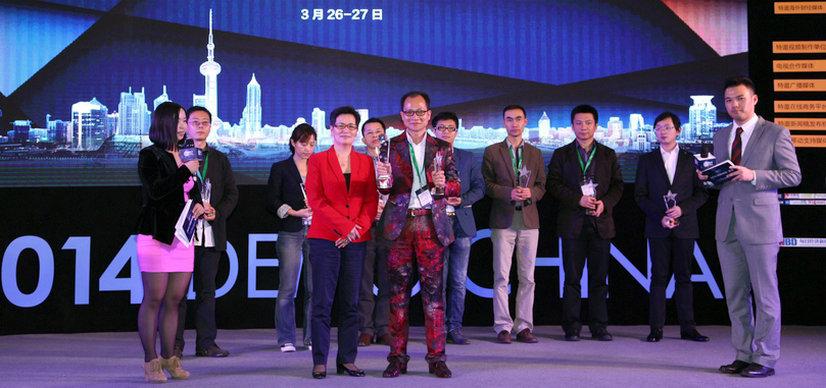 2016创新中国春季峰会暨创新中国展览会现场图片