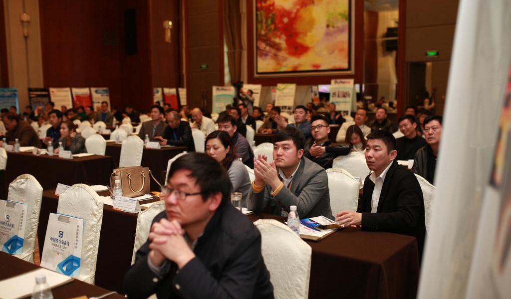 第十届国际铬、镍产品峰会现场图片