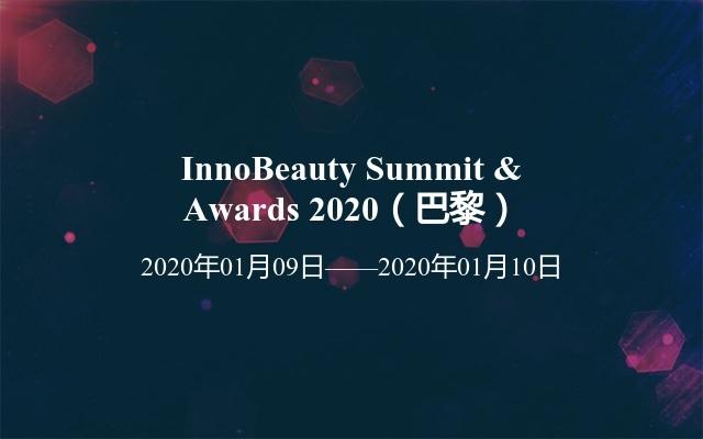 InnoBeauty Summit & Awards 2020(巴黎)