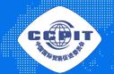 中国国际商会海南商会