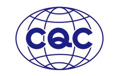 CQC上海分中心