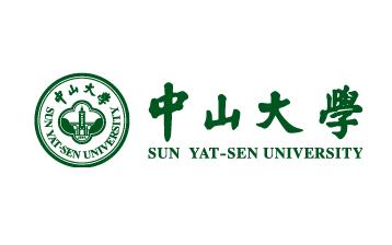 中山大学继续教育学院