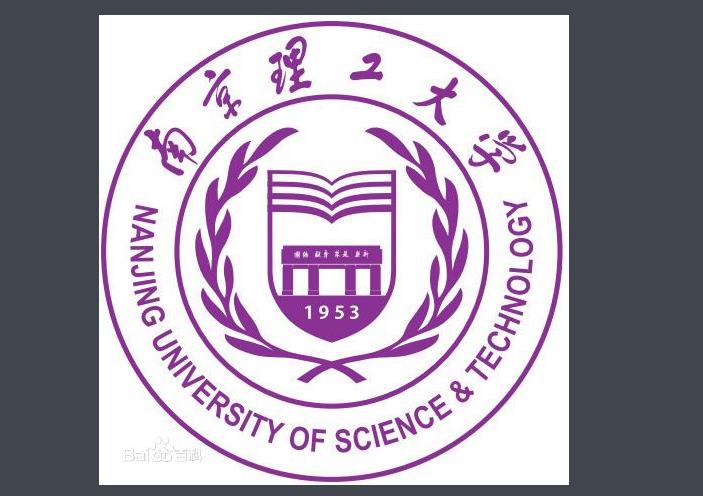 中山大学太阳能系统研究所