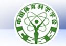 中国体育科学学会体育社会科学分会