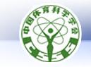 中国体育科学学会体育管理分会