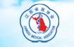 江苏省医学会骨科学分会手外科学组
