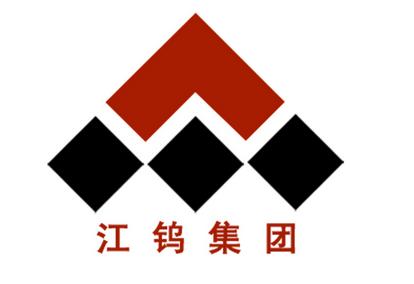 江钨控股集团公司