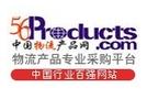 中国物流产品网