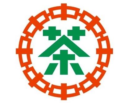 中国文化管理协会茶文化产业委员会