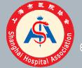 上海市医院协会传染病医院管理专业委员会