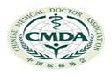 中国医师协会超声医师分会