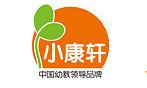 南京康轩文教幼教研究中心