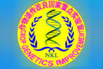 作物遗传改良国家重点实验室