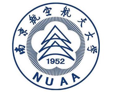 南京航空航天大学计算机科学与技术学院