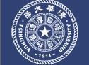 清华大学软件学院