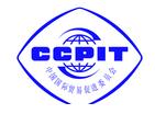 中国国际贸易促进委员会南京市分会