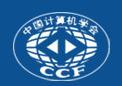 中国计算机学会微机(嵌入式系统)专业委员会