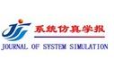 中国系统仿真学会教育工作委员会