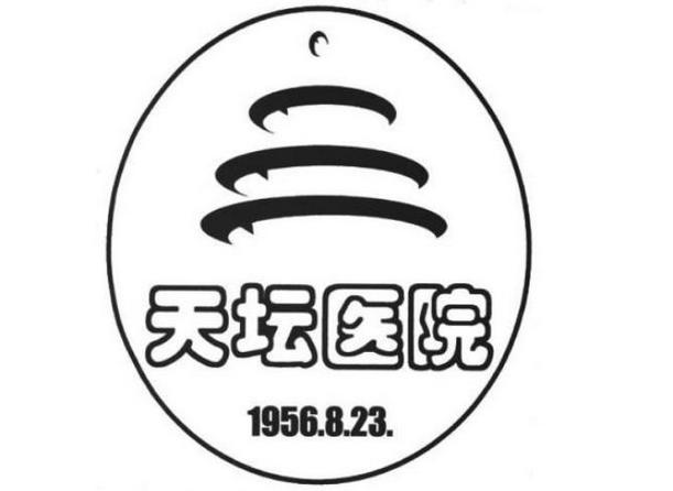 北京天坛医院麻醉科