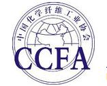 中国化纤纤维工业协会聚酯专业委员会