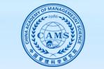 中国管理科学研究院品牌推进委员会