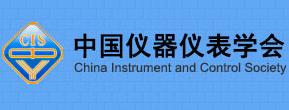中国仪器仪表学会分析仪器分会样品制备专业委员会