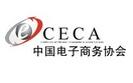 中国子商务协会移动商务专家咨询委员会