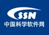 中国科学软件网