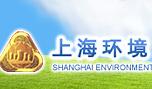 上海市环境保护局