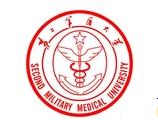 第二军医大学