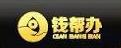河南钱帮办金融服务有限公司