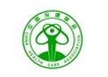 中国保健协会保健咨询服务工作委员