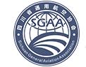 四川省通用航空协会