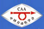 中国自动化学会制造技术专业委员会