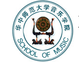 华中师范大学音乐学院