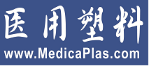 中国塑协医用塑料专业委员会
