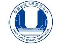 中国长江三峡集团公司机电工程局