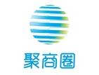 聚商圈网络科技集团有限公司